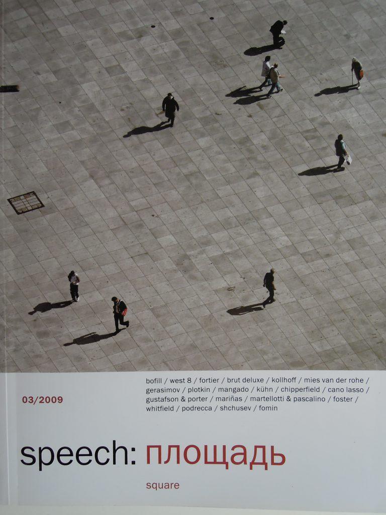 "SPEECH 03/2009 Square. Revista de Arquitectura Rusa. ""Espacio la Romareda"""